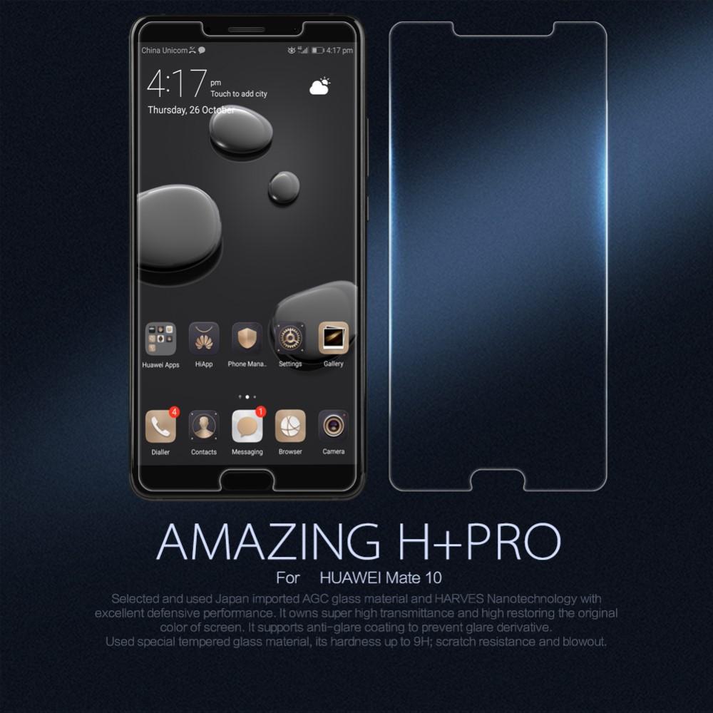 Защитное стекло Nillkin H+ PRO для Huawei Mate 10