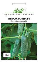 Семена огурцов Маша F1 10 шт, Seminis