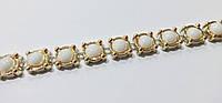 Тесьма  декор. пласт. (10 мм) с камнями  золото