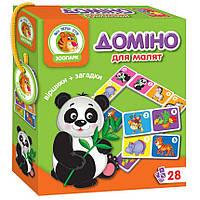 """Настільна гра Доміно """"Зоопарк"""" (укр) VT2100-04 Vladi Toys, фото 1"""