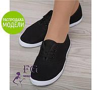 Повседневные мокасины женские на шнурке - распродажа