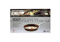 Набор сковород с антипригарным покрытием (2 шт) Electrolux 902979499