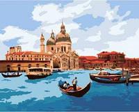 "Картина по номерам Идейка ""Полдень в Венеции"" 40х50 см. КНО2144. Без коробки."