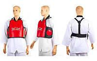 Защита корпуса (жилет) тренера PU Zelart (наполнитель-пенополиуретан, р-р S-XL)