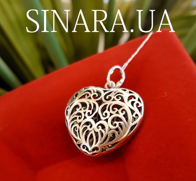 Кулон Сердце серебро картинка 1