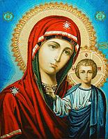 4 ноября православная церковь празднует день Казанской иконы Божией Матери