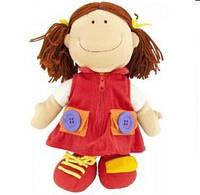 Мягкая игрушка Девочка/Мальчик Eurobaby