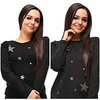 Ангоровый свитер со звездами