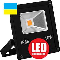 Фито LED Прожектор УКРАИНА COB 10W IP65 AC180-240V (400-840нм) широкоспектральный