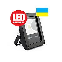 Фито LED прожектор УКРАИНА SMD 10W 3led 45mill 660/450нм красный/синий-2/1 IP65 AC180-240V