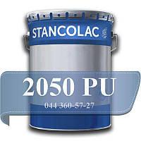 Краска гидроизоляционная 2050 PU TOP (9 кг.)