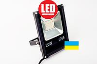 Фито LED прожектор УКРАИНА SMD 20W 8led 45mill 660/450нм красный/синий-3/2 IP65 AC180-240V