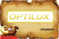 Панельні інфрачервоні обігрівачі Optilux (Оптилюкс)