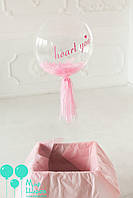Пластиковый шар с перьями и индивидуальной надписью