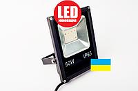 Фито LED прожектор УКРАИНА SMD 50W 45mill 660/450нм (Эквивалент лампы ДНАТ125) IP65 AC180-240V