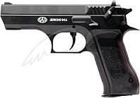 Пістолет пневматичний SAS (Jericho 941). Корпус - метал