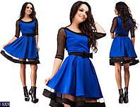 Красивое синие платье с расклешенной юбкой. Арт-12897