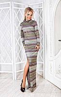 Ангоровое платье макси с длинным  разрезом на змейке