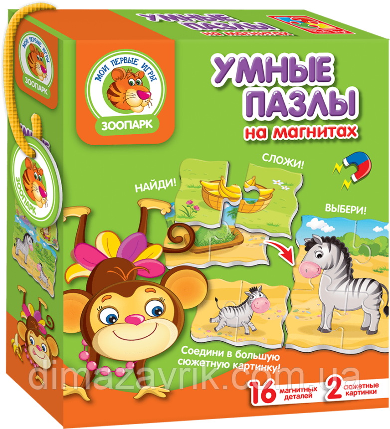 "Магнитная игра ""Умные пазлы"" Зоопарк (рус) VT1504-32 Vladi Toys"