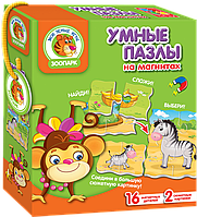 """Магнитная игра """"Умные пазлы"""" Зоопарк (рус) VT1504-32 Vladi Toys, фото 1"""