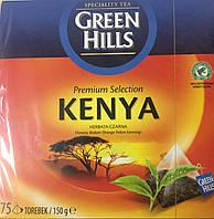 Чай Creen Hills Kenya 75 пак