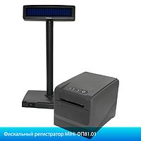 Фискальный регистратор MINI-ФП81.01E (с индикатором Posiflex)