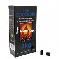 Уголь кокосовый Tom Cococha Blue 120 шт 3 кг