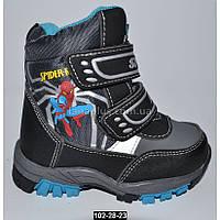 Зимние ботинки для мальчика, 23-28 размер, термо ботинки, мембрана