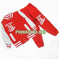 Детский спортивный костюм для мальчика р. 110-116 плотный трикотаж ткань ФУТЕР ДВУХНИТКА 3818 Красный 116
