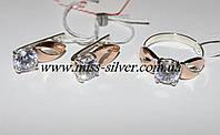 Украшения из серебра с камнями Алисия, фото 1