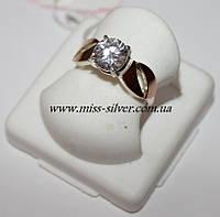 Кольцо с камнем в центре Алисия, фото 1