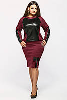 Модный костюм с юбкой Инесса бордовый