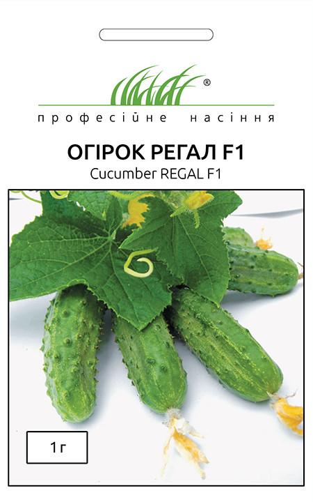 Семена огурцов Регал F1 1 г, Tezier