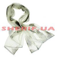 Маскировочный шарф-сетка белый MIL-TEC White 12625007