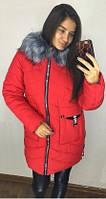 Зимняя куртка модель С-Д,красный (44-52) 2 цвета