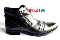 Мужские кожаные зимние ботинки AVA De Lux Black 44,45р