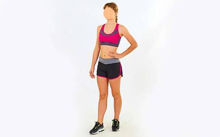 Топ для фитнеса и йоги CO-0227-2, фото 2