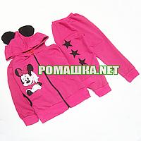 Детский спортивный костюм р. 104-110 для девочки плотный трикотаж ткань ФУТЕР ДВУХНИТКА 3816 Розовый 104