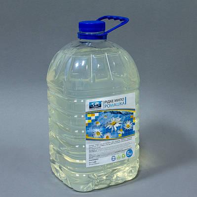 Жидкое мыло, 5л (ПЭТ), ромашка