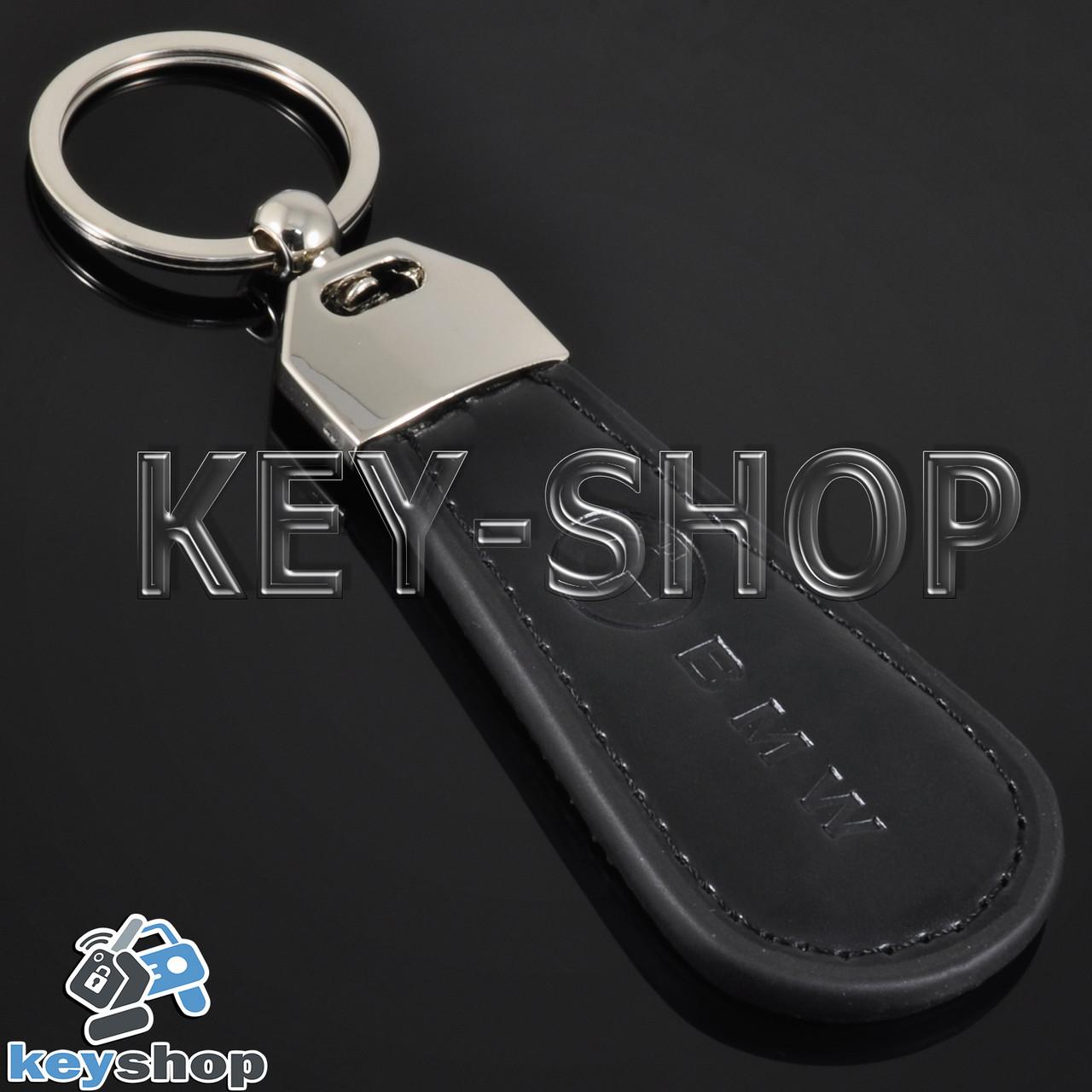 Брелок для авто ключей БМВ (BMW) кожаный