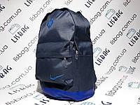 Рюкзак портфель ранець Nike синий синие дно