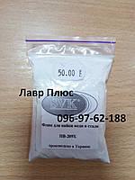 Флюс ПВ-209Х (25гр) Для пайки меди и стали Украина