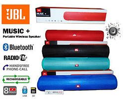 MP3 BlueTooth A189 Music+