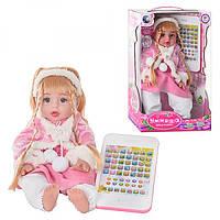 Функциональная Кукла Умняша 1091674R/60926 BL-R c планшетом