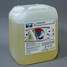 Жидкое средство для стирки, 5л