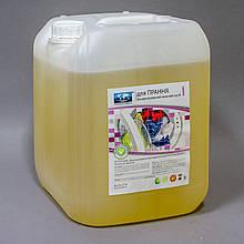 Жидкое средство для стирки, 10л