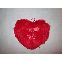Мягкая Игрушка Музыкальное Сердце 65-349, Плюшевое Сердце 349 мягкая игрушка