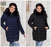 Теплая зимняя куртка на холофайбере батал размеры 46-56 . Капюшон с меховой опушкой. 5 цветов