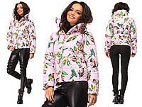 Женская короткая зимняя куртка с растительным принтом. 2 цвета.
