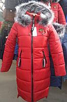 Теплая зимняя детская подростковая куртка, р.152,158,164